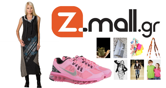Z-mall.gr – Μόδα , Sport & Hobby, Σπίτι, Σχολικά, Δώρα, Gadgets